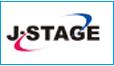J-STAGE 日本救急看護学会雑誌